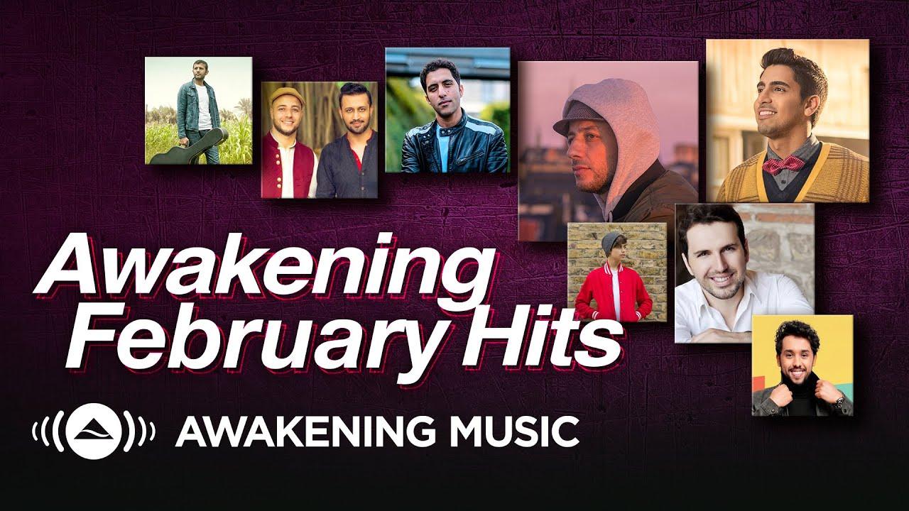 Download Awakening Music - February Hits 2021