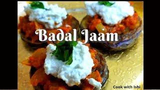 Badal Jaam  Badal Jaam Recipe  Badal jam how to make Badal Jaam by cook with Ishi