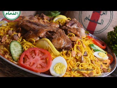 كوزي او غوزي اللحم ب الذ وافخم طريقه Youtube