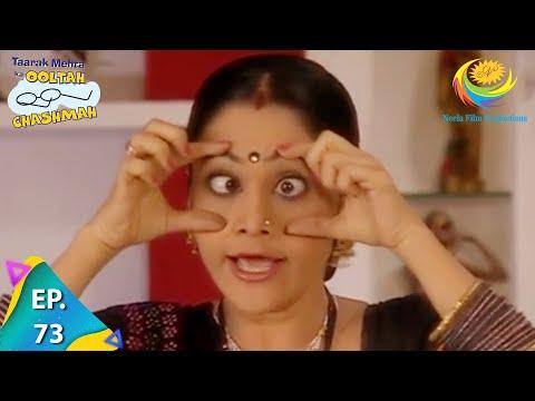 Taarak Mehta Ka Ooltah Chashmah - Episode 73 - Full Episode