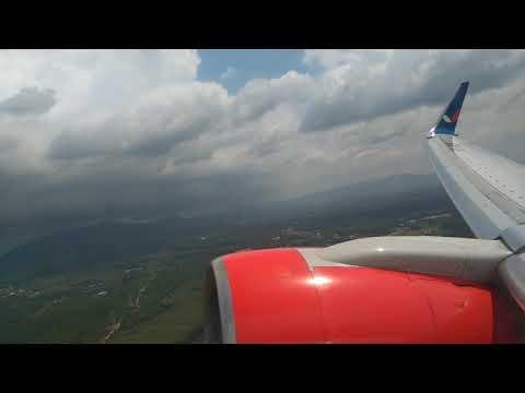 Взлет из аэропорта Пхукет 28.10.19