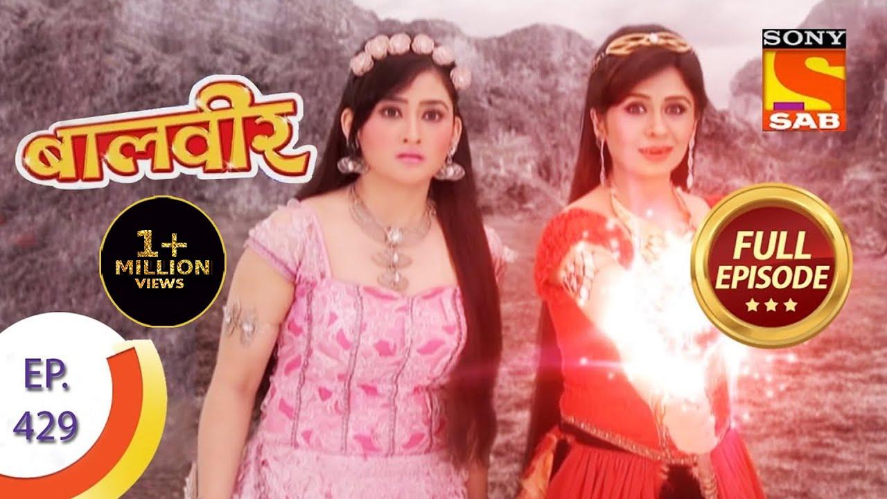 Download Baal Veer - बालवीर - Bhayanak Pari Rules Pari Lok  - Ep 429 - Full Episode
