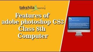 CBSE Class 8 Computer |Features of Adobe photoshop CS3 | NCERT Solutions
