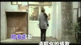 (KTV) 梁靜茹 - 情歌