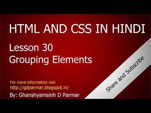 HTML and CSS in Hindi Lesson 30 (grouping elements together)