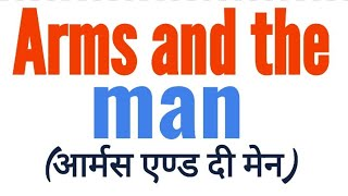 arms and the man in hindi by George Bernard Shaw