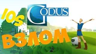 Взлом игры 'Godus' IOS