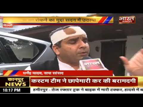 सपा कार्यकर्ताओं पर लाठीचार्ज मामले को लेकर सपा सांसद Dharmendra Yadav से खास बातचीत ।