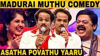 APY 47 | Aishwarya Rajesh | Madurai Muthu