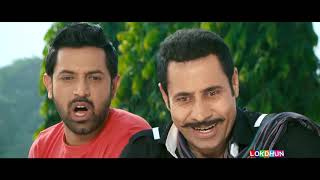 Mirza Jatt    Binnu Dhillon    New Punjabi Movie 2020    latest Punjabi movie 2020