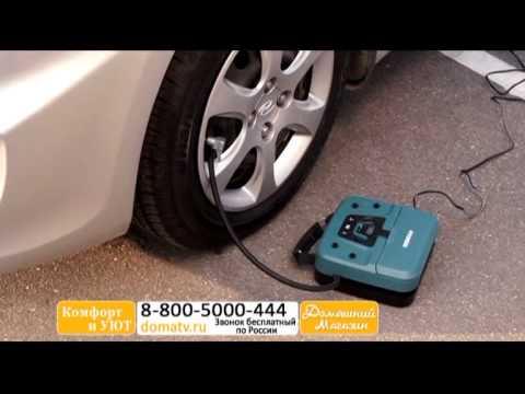 Тест автомобильного компрессора HHY 30