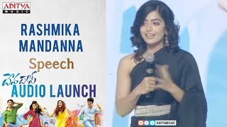 Rashmika Mandanna Cute Speech @ Devadas Audio Launch || Akkineni Nagarjuna, Nani