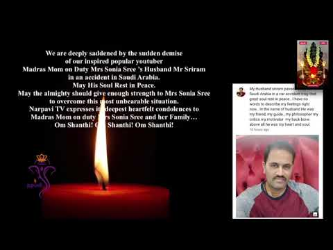 Our Deepest Condolences to Madras Mom on Duty Mrs Sonia Sree and Her Family.