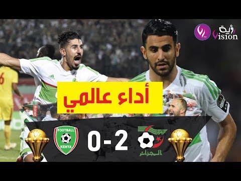 شاهد.. أهداف عالمية لبونجاح ومحرز  في الشوط الأول للخضر ضد كينيا| الجزائر 2|0 كينيا
