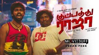 Kuppatthu Raja - Sneak Peek | GV Prakash, R Parthiban, Poonam Bajwa, Directed by Baba Bhaskar