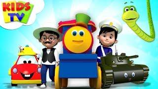 Download Lovely Cartoon Nursery Rhymes | Bob The Train Cartoons - Kids TV Mp3 and Videos