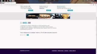 Q*photo - как зарабатывать до 200 долларов с помощью своего канала, блога или сайта о фото или видео