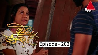 Oba Nisa - Episode 202 | 16th January 2020 Thumbnail