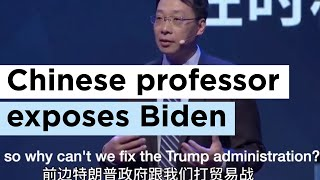 (MUST SEE!) Censored Chinese professor recorded exposes collusion Biden & Wall Street! (crowd claps)