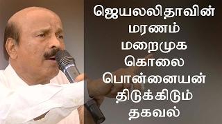 Frightened information Death Sniper Kill Jayalalitha Ponnaiyan