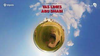 World-Class Golf Course - Yas Links Abu Dhabi | 36...