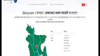 How did Bikroy.com started in Bangladesh?