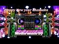 Dhamaka Music Vishal Dj Vs Vikash Ikauna Music Holi   Mp3 - Mp4 Download