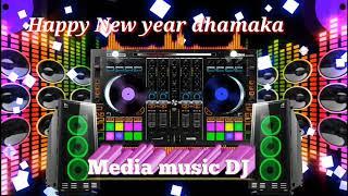 2020 Dhamaka music Vishal DJ Vs vikash Happy New year hard bass music