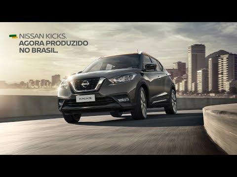 Nissan   Nissan Kicks