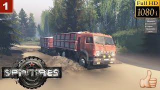 Spin Tires 03.03.16 Обзор мода Kamaz-5320-v03.03.16-SV