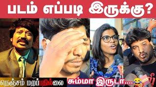 Nenjam Marappathillai Public Review | Nenjam Marappathillai Review | Selvaragavan | SJ Surya | Yuvan