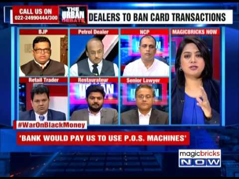 Why should we pay to go cashless – The Urban Debate