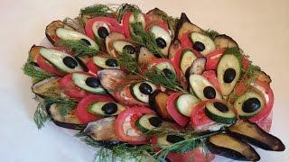 Вкусный салат из баклажанов Рецепт Павлиний хвост приготовим праздничные холодные закуски блюда ужин