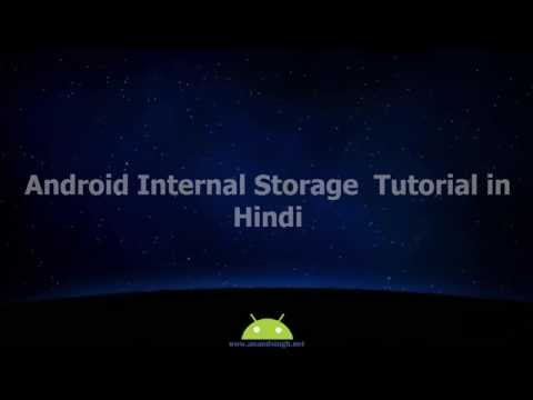 Android Internal Storage tutorial in Hindi