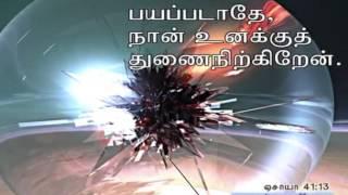 isravelin thuthigalil by pastor John Jebaraj levi