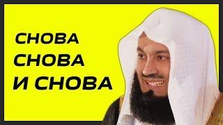 ПРОЩЕНИЕ АЛЛАХА  Муфтий Менк  Тауба  Покаяние  Какие грехи прощает Аллах Субханаху уа Та39;Аля