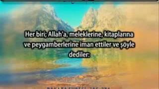 Amener Rasulu - KURAN.gen.tr