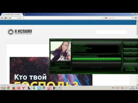 Программа для взлома вконтакте 2016  Рабочий хит