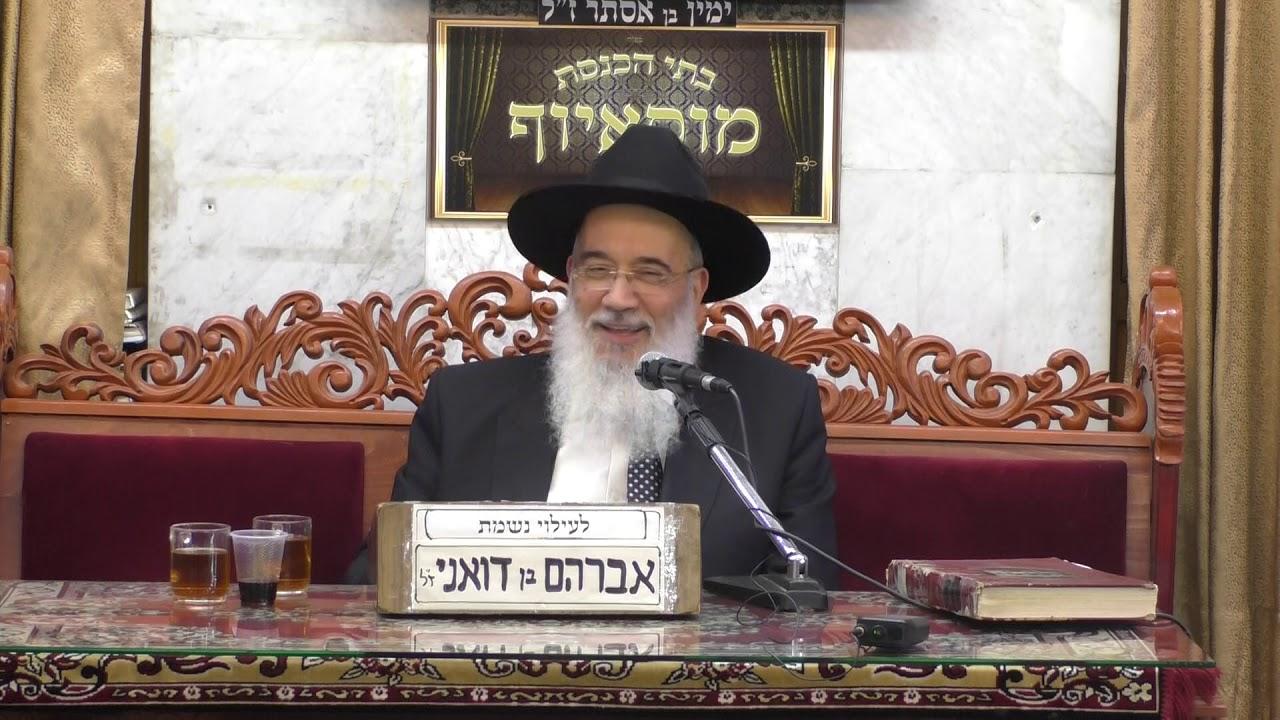 הרב יעקב שכנזי לימוד תורה בבית+הרב יוסף שטרית ברכת יעקב לבניו
