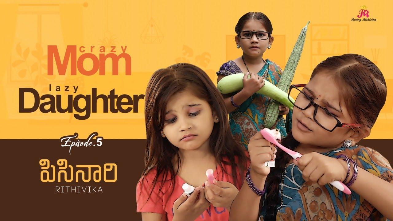 Crazy Mom & Lazy Daughter( పిసినారి రిత్విక )   Episode -5   Rating Rithivika