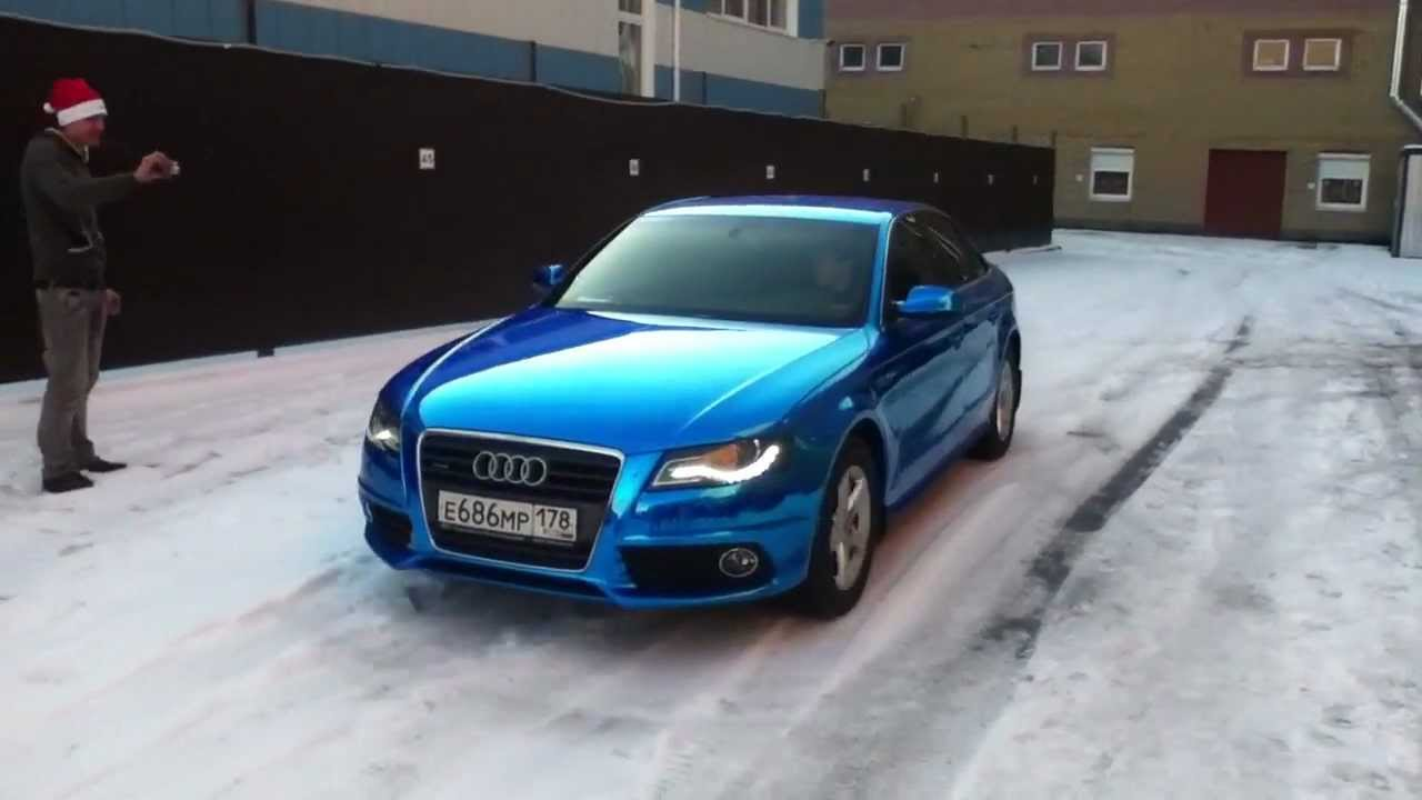 Audi A4 S-line blue chrome - Vinyl Dept (Первые кадры) - YouTube