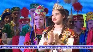 Выпуск новостей Алау 18.03.19 2 часть
