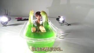 hajime社長(第一社長) 嘗試做了史萊姆浴池【中文字幕】 thumbnail
