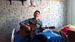 """08.03.15 Денис Майданов-""""Пролетая над нами"""" cover."""