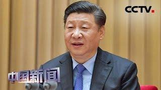 [中国新闻] 习近平举行仪式欢迎保加利亚共和国总统拉德夫访华   CCTV中文国际