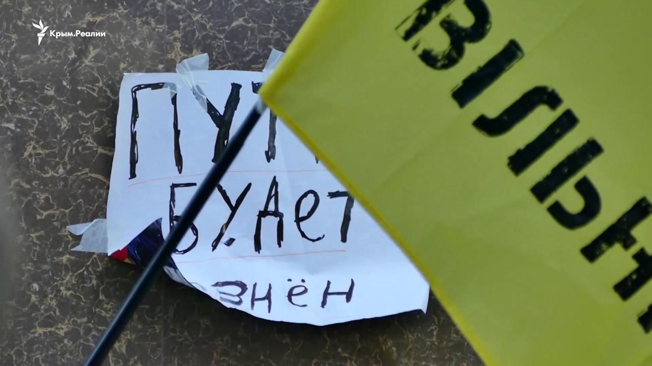 Многочисленные гурты патрiотiв осадили консульство РФ в Одессе