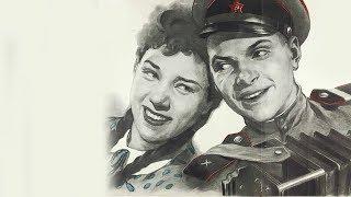 Солдат Иван Бровкин   Комедия   1955 г.   СССР