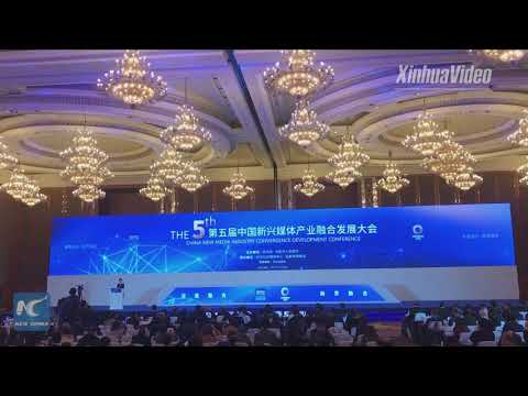 Xinhua to further integrate AI into news production