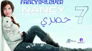 ايه اخبار نفسيتو نانسي عجرم 2010 Nancy Ajram Eh Ahkbar nefseyto