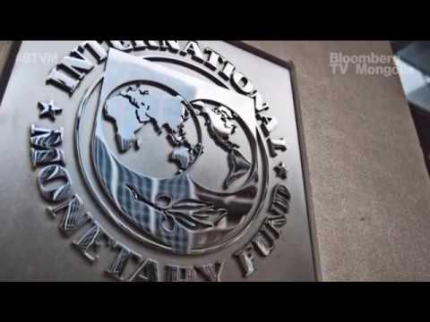 ОУВС: Дэлхийн санхүүгийн тогтвортой байдал сайжирч байна